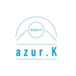 nobdesignさんの映像制作会社「映像制作 azur.K」のロゴへの提案