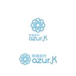 Yolozuさんの映像制作会社「映像制作 azur.K」のロゴへの提案