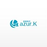 makoさんの映像制作会社「映像制作 azur.K」のロゴへの提案