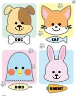 yasuchin96さんの春日丘動物病院(犬、猫、うさぎ、小鳥)のキャラクターデザインへの提案