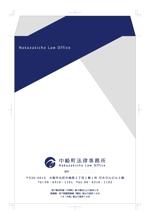 mizobeさんの法律事務所の封筒デザインへの提案