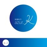 plusfotostudioさんの映像制作会社「映像制作 azur.K」のロゴへの提案