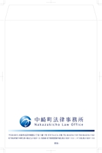 onogawaさんの法律事務所の封筒デザインへの提案