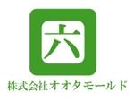 acveさんのロゴ作成への提案