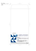 jinya39さんの法律事務所の封筒デザインへの提案
