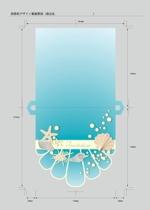 tomo_acuさんの結婚式招待状及び関連ペーパーアイテムのデザイン募集!女性デザイナー希望!複数案採用可能!への提案