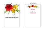 miyuki000さんの結婚式招待状及び関連ペーパーアイテムのデザイン募集!女性デザイナー希望!複数案採用可能!への提案