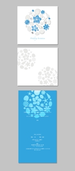 izukyouさんの結婚式招待状及び関連ペーパーアイテムのデザイン募集!女性デザイナー希望!複数案採用可能!への提案