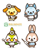 mu_chaさんの春日丘動物病院(犬、猫、うさぎ、小鳥)のキャラクターデザインへの提案