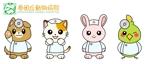 ancokooさんの春日丘動物病院(犬、猫、うさぎ、小鳥)のキャラクターデザインへの提案