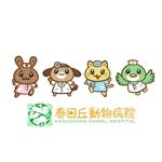 Gu_1024さんの春日丘動物病院(犬、猫、うさぎ、小鳥)のキャラクターデザインへの提案
