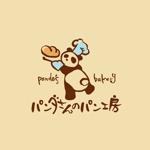 パン屋「パンダさんのパン工房」のロゴへの提案