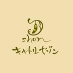 雑穀と野菜を使った自然食レストランのロゴへの提案