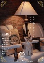 teckさんの猫カフェの店頭ポスターデザインへの提案