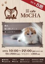 nekoneko_nyaさんの猫カフェの店頭ポスターデザインへの提案