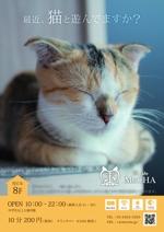 tinyboyskyさんの猫カフェの店頭ポスターデザインへの提案