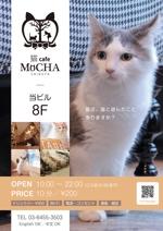 mccoyさんの猫カフェの店頭ポスターデザインへの提案