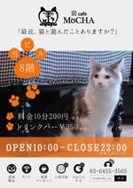 lsmembersさんの猫カフェの店頭ポスターデザインへの提案
