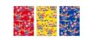 Nyapさんの千代紙の柄デザイン依頼(沖縄風)【琉球千代紙】和紙印刷で使用への提案