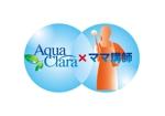 toshispringさんの大企業キャンペーンのロゴデザイン「お水の宅配アクアクララ」への提案