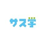 sasakidさんの新しい教育コンテンツ「サス学」のロゴ制作への提案