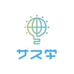 saito48さんの新しい教育コンテンツ「サス学」のロゴ制作への提案