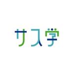 Ochanさんの新しい教育コンテンツ「サス学」のロゴ制作への提案
