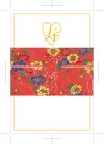 sorakirari2さんの千代紙の柄デザイン依頼(沖縄風)【琉球千代紙】和紙印刷で使用への提案