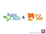 dreamplanningさんの大企業キャンペーンのロゴデザイン「お水の宅配アクアクララ」への提案