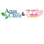ari_noさんの大企業キャンペーンのロゴデザイン「お水の宅配アクアクララ」への提案