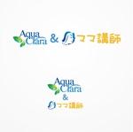 VainStainさんの大企業キャンペーンのロゴデザイン「お水の宅配アクアクララ」への提案