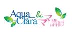 sasaoika_yuiさんの大企業キャンペーンのロゴデザイン「お水の宅配アクアクララ」への提案