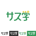 KenichiKashimaさんの新しい教育コンテンツ「サス学」のロゴ制作への提案