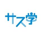 nanoさんの新しい教育コンテンツ「サス学」のロゴ制作への提案