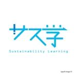 DESIGN-DNAさんの新しい教育コンテンツ「サス学」のロゴ制作への提案