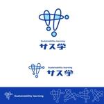 dscltyさんの新しい教育コンテンツ「サス学」のロゴ制作への提案