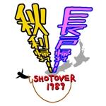 narisuke001さんの昨年再放送された20年以上昔の人気TV番組「アメリカ横断ウルトラクイズ」の1場面をロゴTシャツにしたいへの提案