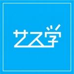 koji-okabeさんの新しい教育コンテンツ「サス学」のロゴ制作への提案