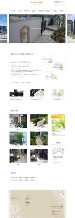 厚木市にあるエクステリア・ガーデニング施工業者サイトのリニューアルTOPデザイン【コーディング不要】への提案