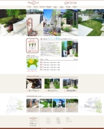 miyamoto_kazutakaさんの厚木市にあるエクステリア・ガーデニング施工業者サイトのリニューアルTOPデザイン【コーディング不要】への提案