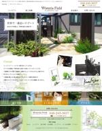 skyoneさんの厚木市にあるエクステリア・ガーデニング施工業者サイトのリニューアルTOPデザイン【コーディング不要】への提案