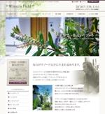 nekoyamannendoさんの厚木市にあるエクステリア・ガーデニング施工業者サイトのリニューアルTOPデザイン【コーディング不要】への提案