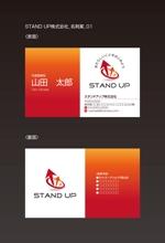 STAND UP株式会社の名刺デザイン制作への提案