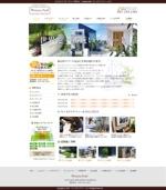 HarukaNishimuraさんの厚木市にあるエクステリア・ガーデニング施工業者サイトのリニューアルTOPデザイン【コーディング不要】への提案