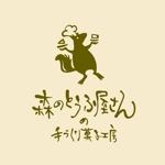 豆乳・おからを使った「森のとうふ屋さんの手づくり菓子工房」(就労継続支援B型)のロゴの作成への提案