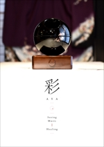 Aoki_Masakazuさんの製造会社「新製品」のカタログへの提案