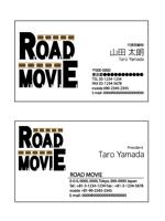 映像制作会社ROAD MOVIEの名刺デザインへの提案