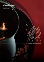 ichimaruさんの製造会社「新製品」のカタログへの提案