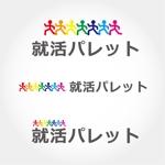 fumi-saitoさんの理系就活生の新卒採用向けサイトのロゴへの提案