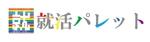 picayoshi_01さんの理系就活生の新卒採用向けサイトのロゴへの提案